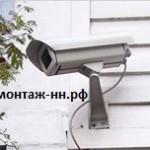 Договор на обслуживание видеонаблюдения