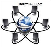 Обслуживание офисной компьютерной сети
