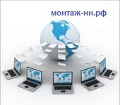 Создание информационных сетей и компьютерных систем