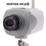 Советы по монтажу беспроводных систем видеонаблюдения