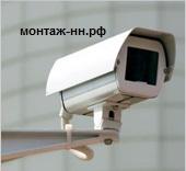 Где купить камеру видеонаблюдения в